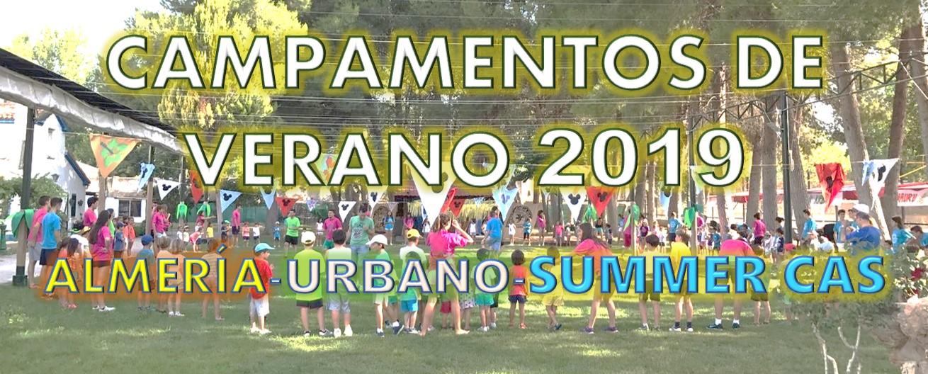 Plazas cerradas para los turnos 1º y 2º de Almería y Campamento Urbano
