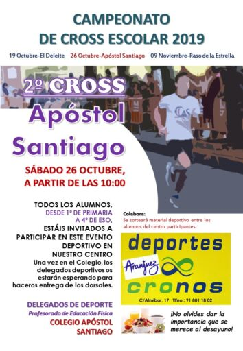 2ª jornada Cross escolar, Colegio Apóstol Santiago